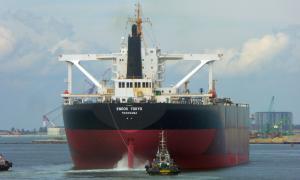 Photo of ENEOS TOKYO ship
