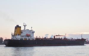 Photo of AZAHAR ship