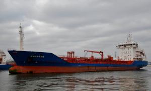 Photo of AMARANT ship