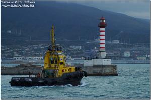 Photo of BULATNYY ship