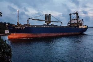 Photo of OCEAN LEADER ship