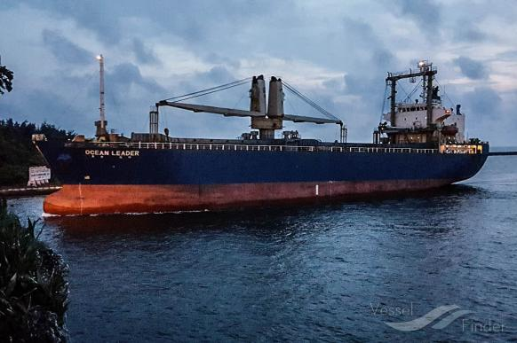 OCEAN LEADER photo