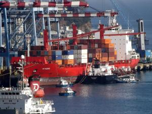 Photo of CARDIFF TRADER ship