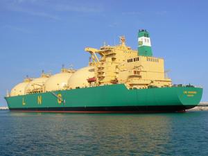 Photo of LNG ADAMAWA ship
