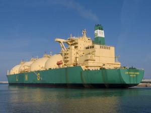 Photo of LNG RIVER NIGER ship