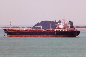 Photo of QIU CHI ship