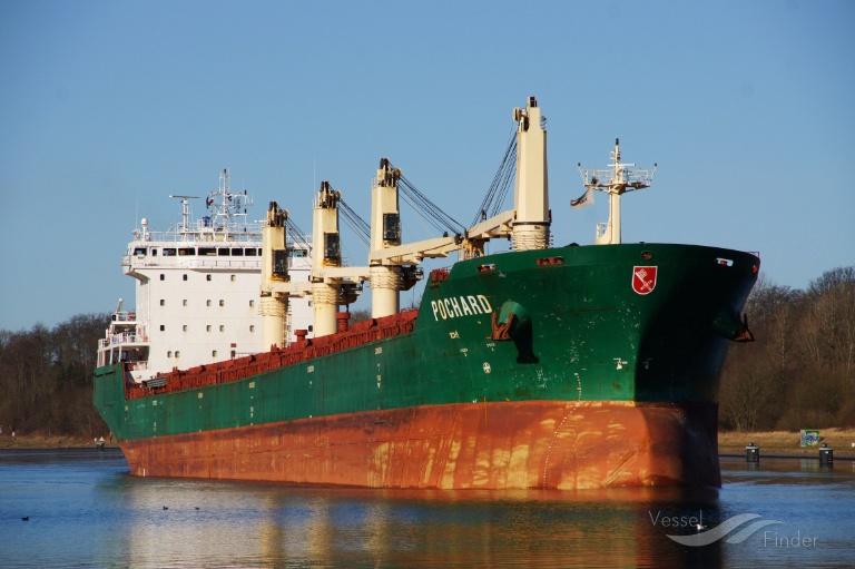 POCHARD S (MMSI: 518896000) ; Place: Kiel Canal, Germany