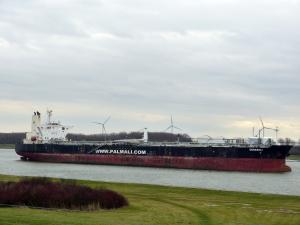 Photo of GUNESHLI ship