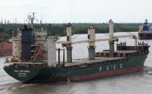Photo of PAC ANTARES ship