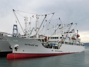 Photo of ASTRAEA 102 ship