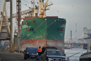 Photo of BLUEBILL ship