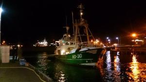 Photo of HD30 FORTUNA ship