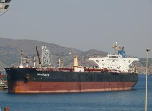 Photo of PORTMAN SQUARE ship