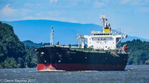 Photo of BITU EXPRESS ship