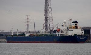 Photo of GEORGIS NIKOLOS ship