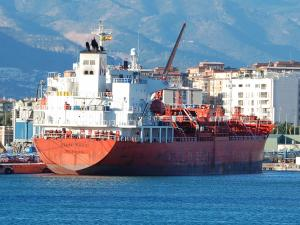 Photo of STOLT KASHI ship