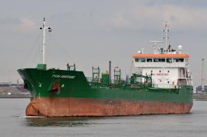Photo of THUN GRATITUDE ship