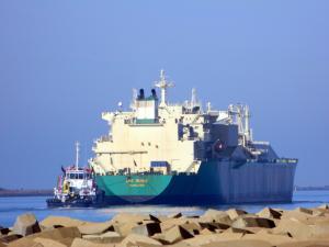 Photo of LNG BENUE ship