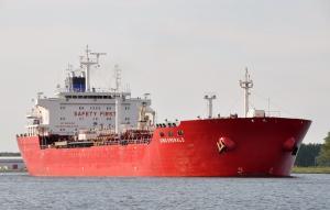 Photo of KING EMERALD ship