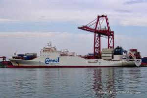 Photo of MESSINA STRAIT ship