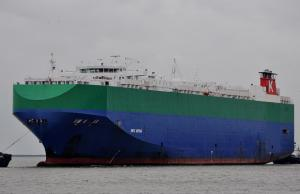 Photo of ONYX ARROW ship