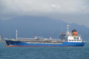 Photo of SKY PHOENIX ship