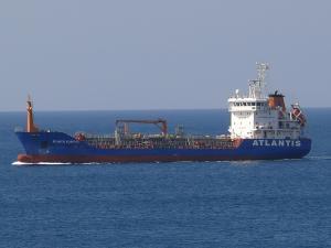 Photo of ATLANTIS ALVARADO ship
