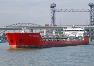 Photo of FARIZ ISMAILKHANOV ship