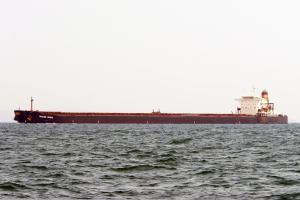 Photo of HUANG SHAN ship