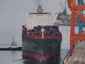 Photo of XIN PU DONG ship