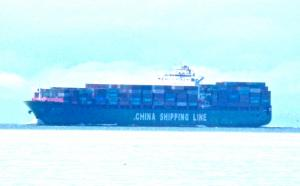 Photo of XIN QING DAO ship