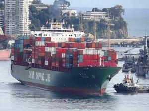 Photo of XIN NING BO ship