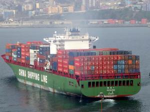 Photo of XIN XIA MEN ship