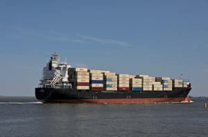 Photo of SHIBA ship