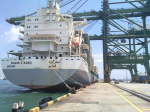 Photo of SHAHREKORD ship