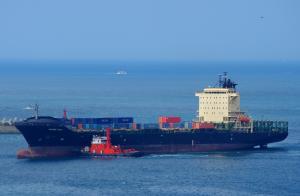 Photo of ARUNA IPSA ship