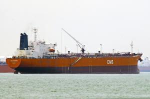 Photo of MT BRATASENA ship