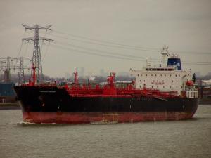 Photo of SEAWAYS ANTIGMAR ship