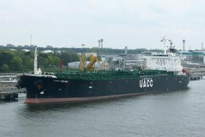 Photo of UACC SOUND ship