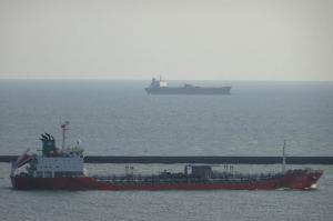 Photo of WOOJIN CHEMI ship