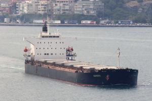 Photo of KERVEROS ship