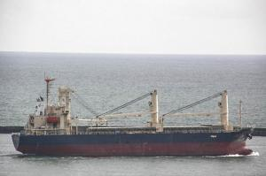 Photo of KHARIS PEGASUS ship