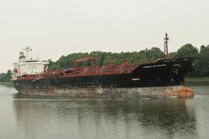 Photo of CHEMBULK NEW ORLEANS ship