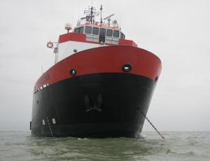 Photo of HOS SILVERSTAR ship