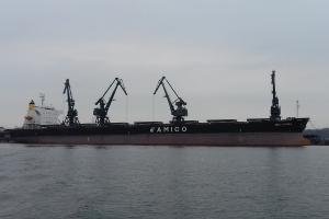 Photo of MEDI VITORIA ship