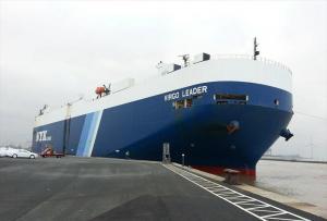 Photo of VIRGO LEADER ship