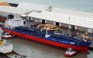 Photo of TM HAI HA 568 ship
