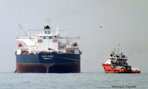 Photo of CAP LEON ship