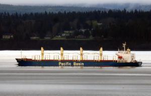 Photo of SUN RUBY ship