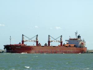 Photo of WANHUOQIUHUO8076 ship